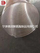 5001.5山东德润大口径加厚聚氨酯工业软管,聚氨酯下料软管,质量超级好