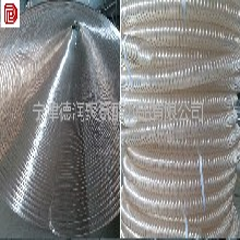 聚氨酯木工软管聚氨酯工业软管山东德润专业生产下料管,通风管