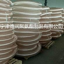 PU吸尘软管耐磨工业软管PU镀铜钢丝管PU钢丝伸缩软管德润管业
