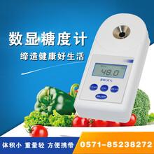 数字式糖度计数显糖份测量仪器西瓜甜度快速检测苹果桔子图片