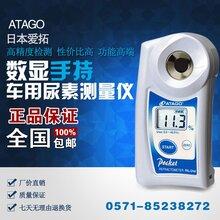 车用尿素浓度检测仪环保监测仪器快速判定是否超标合格32.5%图片