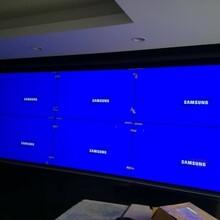 三星55寸液晶拼接屏A规面板LTI550HN11双边3.5mm拼缝1080P高清显示智能分屏