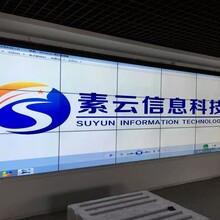 46寸三星液晶拼接屏双边3.5mm拼接大屏幕拼接电视墙原装面板1年质保