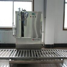 沧狮自动化油脂灌装机,上海食用油灌装机图片