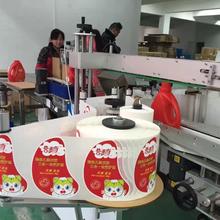 洗衣液自动化灌装机洗涤产品灌装设备厂家