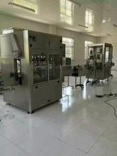 食用油全自动电脑定量灌装机油脂灌装生产线