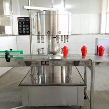 白酒自动化灌装机酒水生产设备厂家