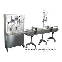 化工油脂灌装设备厂家油品生产设备厂家