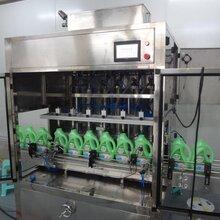 日化灌装生产线日化伺服灌装机