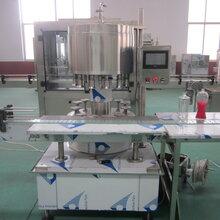 广西白酒灌装生产线酒水灌装机厂家