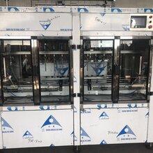 青海酒水灌装机白酒自动化灌装机厂家