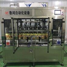 甘肃洗衣液灌装机厂家日化灌装生产线
