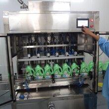 内蒙洗衣液灌装生产线