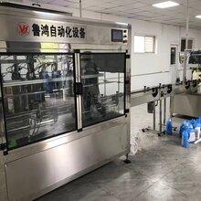 全自动洗洁精灌装生产线日化灌装设备厂家