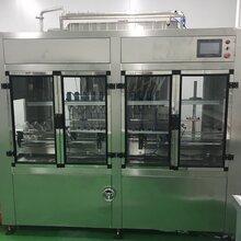 新疆酱油醋灌装生产线新疆地区调味品灌装设备厂家图片