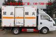 油漆涂料运输车技术指标福建南平价格