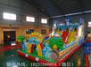 庆阳游乐设备沙滩池充气蹦蹦床充气滑梯攀岩生产厂家