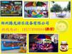 石家庄儿童充气城堡充气蹦蹦床大型充气玩具厂家