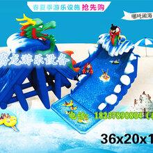 泰安水滑梯大型水上游乐设备水上闯关厂家直销