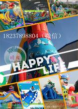 枣庄儿童充气城堡乐园大型移动水上乐园水滑梯赚钱神器