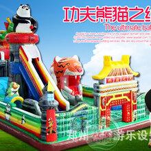 洛阳充气城堡充气气床大气包迎双节钜惠充气滑梯厂家直销国庆中秋快乐