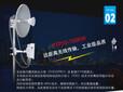 无线数字微波视频传输生产厂家