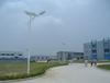 广西岑溪市太阳能路灯浩峰厂家直销新农村建设6米30W路灯