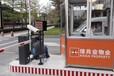 深圳智能停车场车牌自动识别系统方案