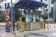 深圳智能停车场收费管理系统停车场道闸停车场通道系统