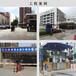 深圳智能一卡通道闸系统停车场智能收费系统价格