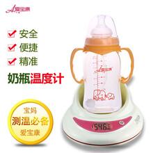 爱宝康红外快速测温底座奶瓶伴侣非接触式奶瓶温度计奶温水温测量图片