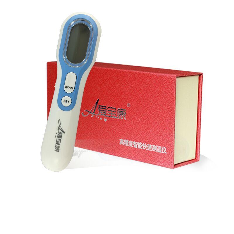 爱宝康母婴产品手持式额温枪人体红外线测温仪温度计婴儿测温器热销款礼品礼盒