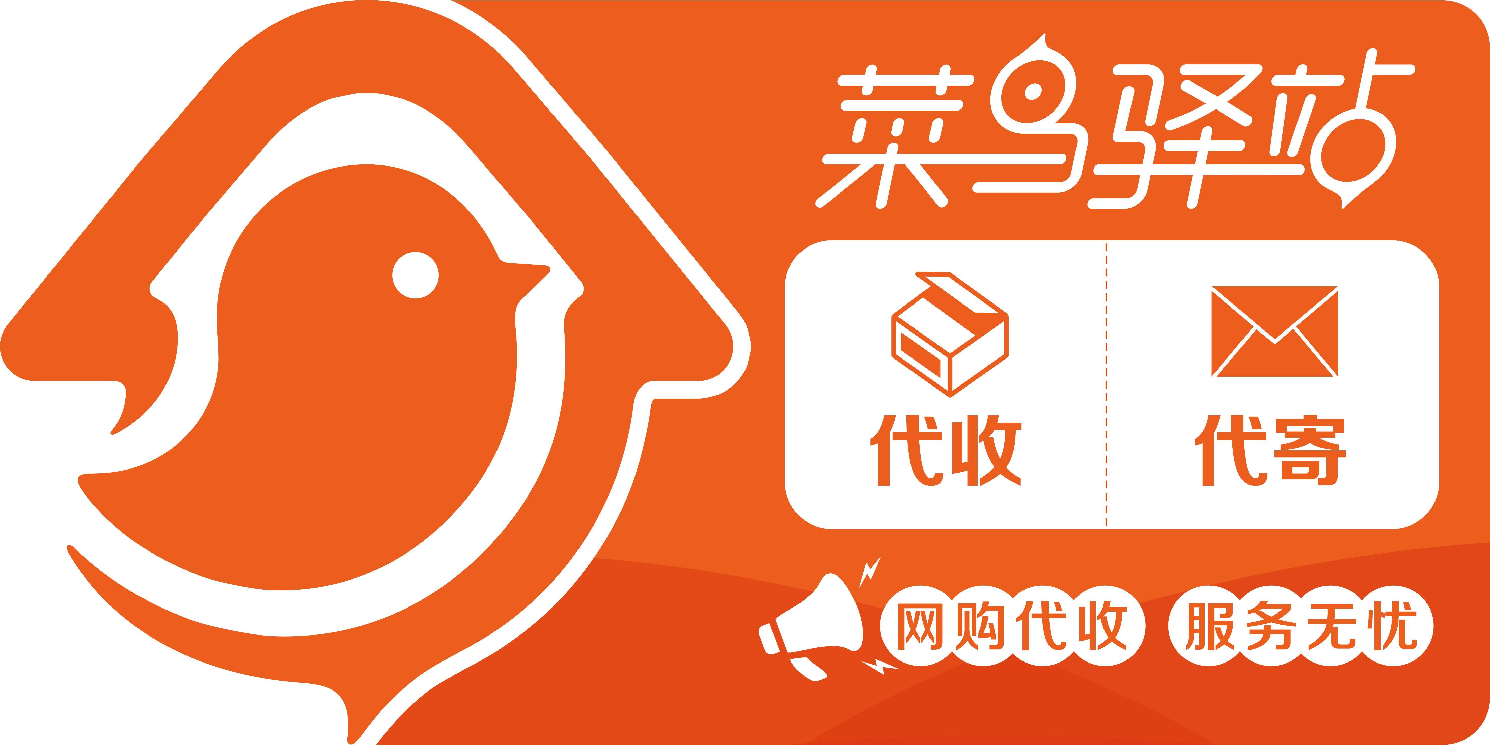 菜鸟logo矢量图