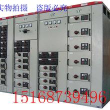 低压抽屉式配电柜GGD开关柜GCK型低压配电柜