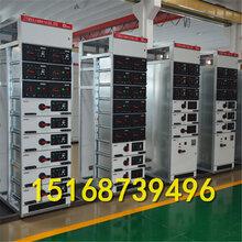 GCK电气柜供应低压电气柜厂家直销