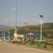 江苏省徐州邳州LED太阳能路灯,高杆灯,庭院灯生产厂家