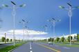重庆万盛LED太阳能路灯,高杆灯,6米,7米,8米