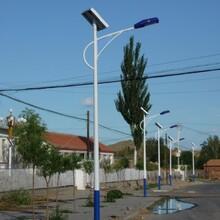 贵州省贵阳南明区LED太阳能路灯,高杆灯,庭院灯