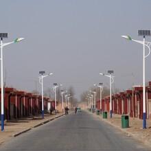 浙江省金华武义高杆灯,LED太阳能路灯生产厂家