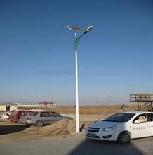福建省三明三元LED太阳能路灯,高杆灯,庭院灯生产厂家