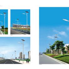 河北省秦皇岛北戴河LED太阳能路灯,高杆灯,5米,6米,7米,生产厂家
