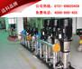 太原恒压供水设备机组结构紧凑