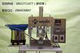 佛山市顺德区勒流沃进咖啡袋排气阀压机高效台式热压机厂家批发