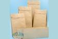 开拉链牛皮纸咖啡袋质量保证
