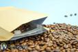 优质的咖啡单向排气阀