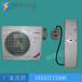 洲原电力防爆空调BGKT-7.5现货供应,防爆制冷专家