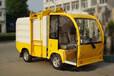 挂桶式电动垃圾车,环卫清洁设备