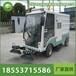電動環保清掃車,環衛清潔設備