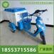 JF-3000电动三轮保洁车,环卫清洁工具