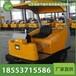 工業掃地機-MN-C350,環衛清潔設備